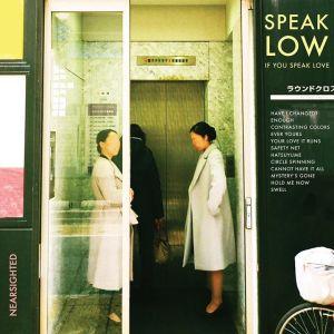 speak low nearsighted